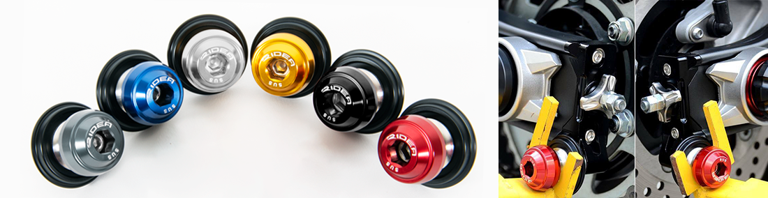 Swingarm Spools: Multiple colors.